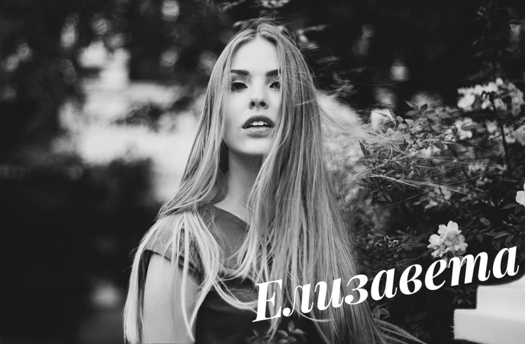 Soul Sisters_Моменты красоты