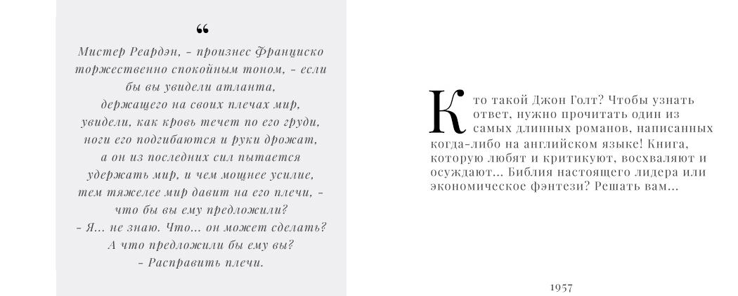 почитать