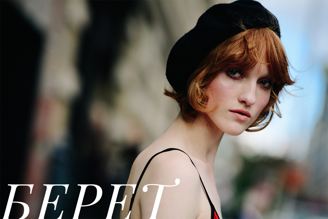 Model with red hair wearing beret and top