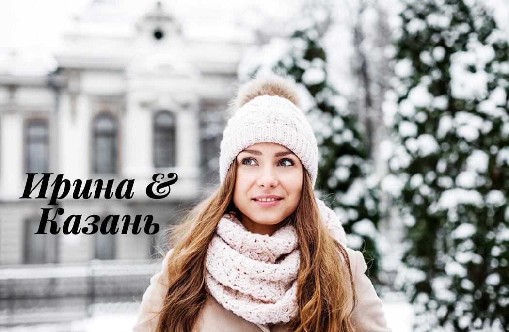 Soul sisters_Sister in city_Казань