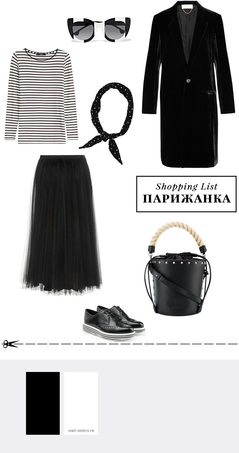 Shopping List__)))2